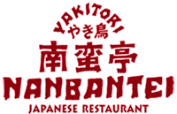 Nanbantei Order Page