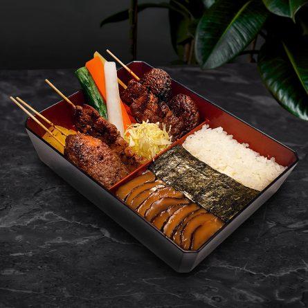 Wagyu Kushiyaki Bento B<br/>和牛串焼き弁当